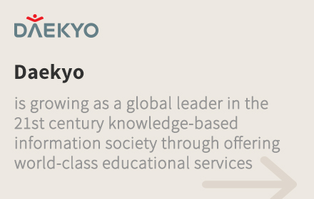 daekyois growing as global leader ind the 21dt century knowiedge-based information society through offering world class educational services