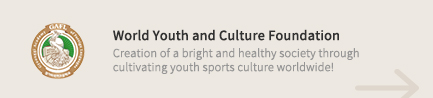 world youth and culture foundation creation of bright healthy society through cultivating youth sports culture worldwide!