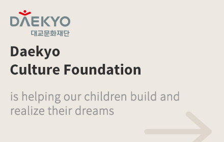 daekyo culture foundation is helping our children build and realize their dreams